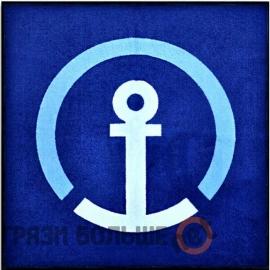 Ковер с печатным логотипом 115*90 см.